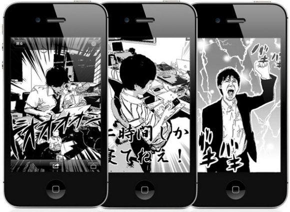 application manga