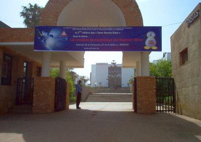 Entrée de l'ENSIAS - Open Source Days 2008, Maroc, Rabat, Linux